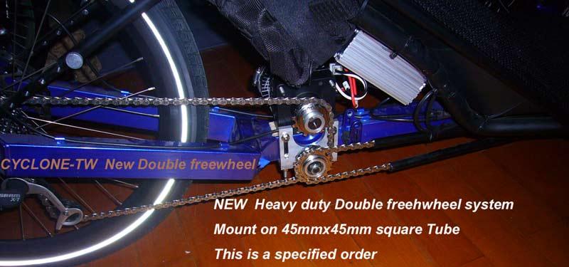 Electrifica TRIKE Recumbent KMX Cobra Newdouble-freewheel