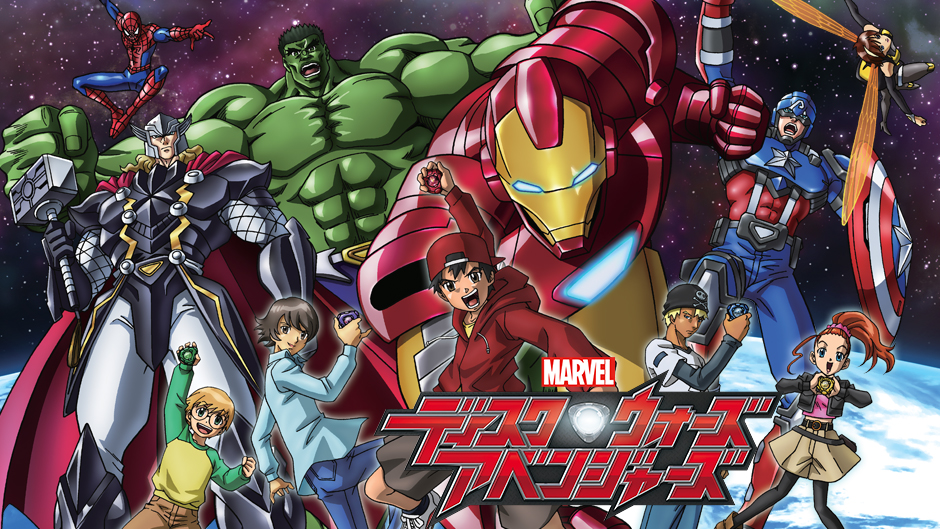 [ANIME] Marvel Disk Wars: The Avengers 5331dfe7de3bb