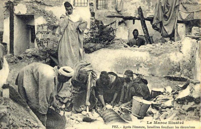 Les Goumiers Marocains (de 1908 à 1956 ) - Page 2 Fes1912