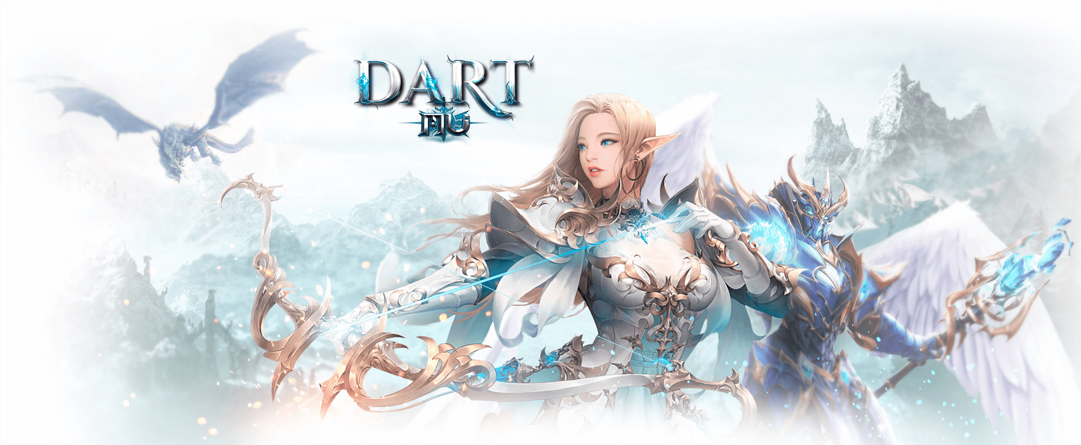 Dart Mu S15 | X15 Noreset | Premium Anticheat | New Jewels, Quests | Launch [06/01/2021] - JANUARY 6 Fb-header