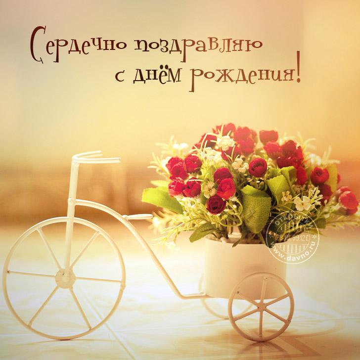 Поздравляем Манечку С Днем Рождения!!!! - Страница 4 Birthday-543