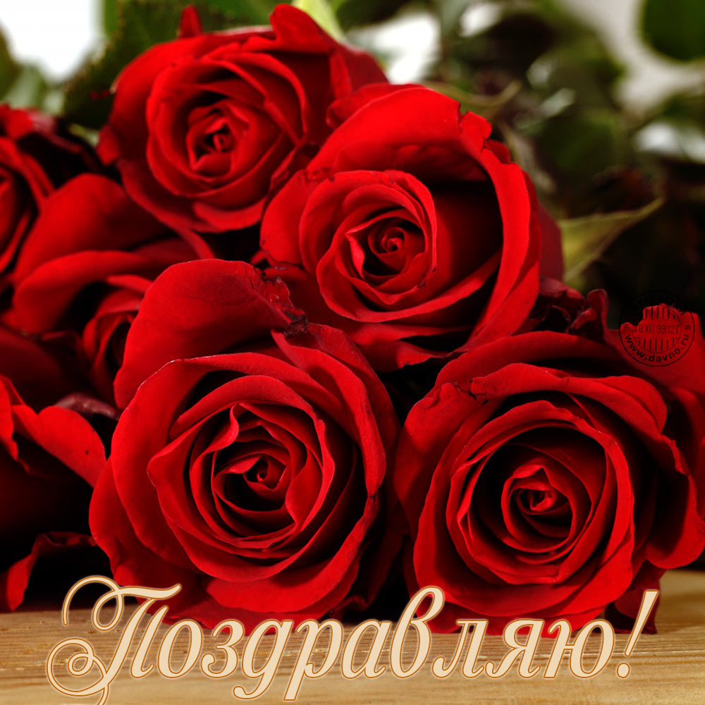 НОЯБРЬ 2017 (пятерочка) Valentines-392