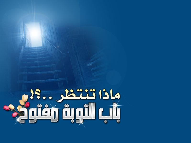 """موسوعة الصور الدعوية وخلفيات اسلامية لسطح المكتب """" متجدد بإذن الله """" 0004a"""