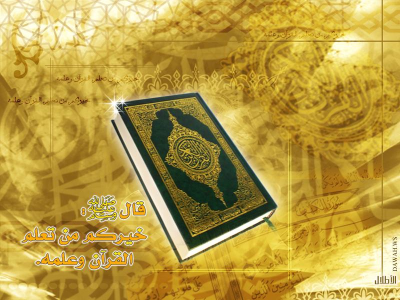 """موسوعة الصور الدعوية وخلفيات اسلامية لسطح المكتب """" متجدد بإذن الله """" - صفحة 2 0225"""