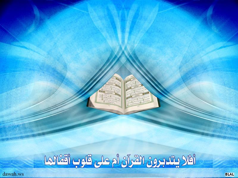 """موسوعة الصور الدعوية وخلفيات اسلامية لسطح المكتب """" متجدد بإذن الله """" - صفحة 2 0228"""