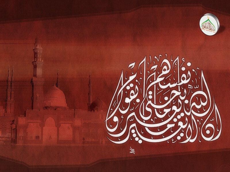 """موسوعة الصور الدعوية وخلفيات اسلامية لسطح المكتب """" متجدد بإذن الله """" 0266"""