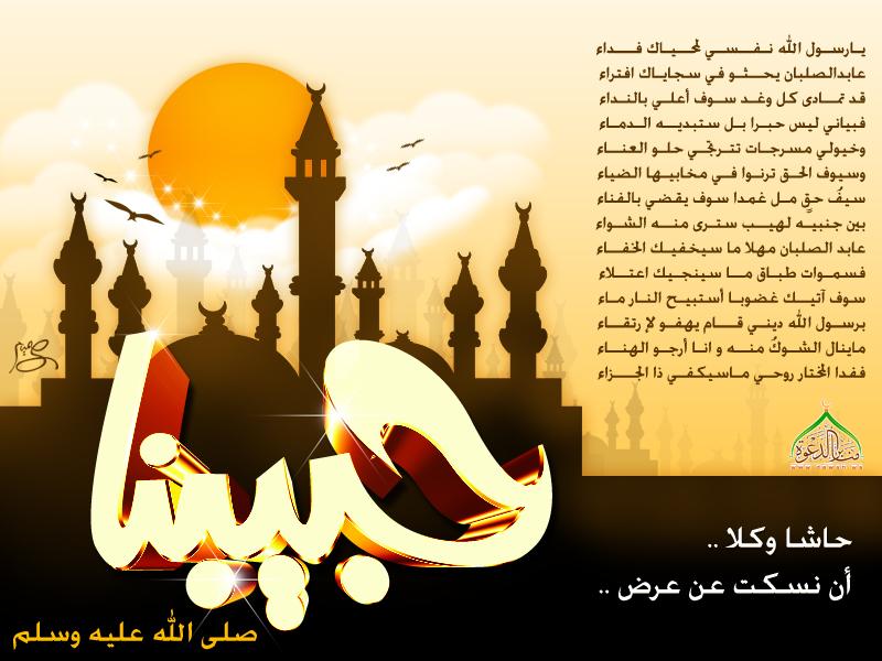 خلفيات اسلاميه جميله 0299