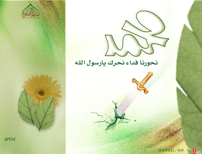 خلفيات اسلاميه جميله 0311