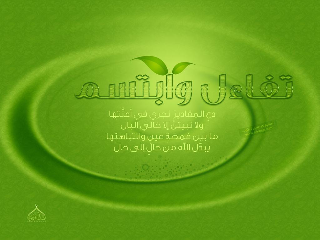 """موسوعة الصور الدعوية وخلفيات اسلامية لسطح المكتب """" متجدد بإذن الله """" Dawah-Bg-1255561014"""