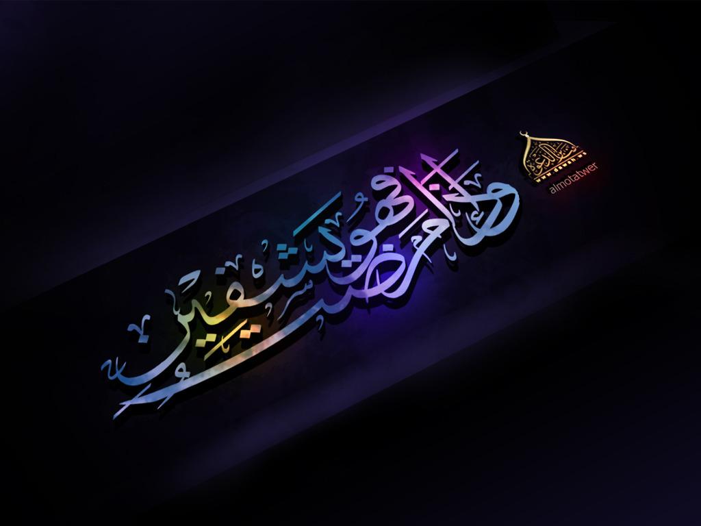 """موسوعة الصور الدعوية وخلفيات اسلامية لسطح المكتب """" متجدد بإذن الله """" Dawah-Bg-125556499"""