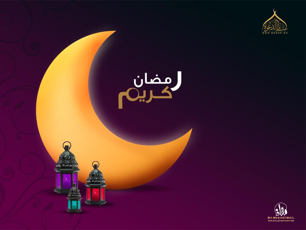 رمضان كريم Dawah84575775