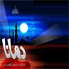 اكبر مكتبة للفلاشات الاسلامية Prophet_moh