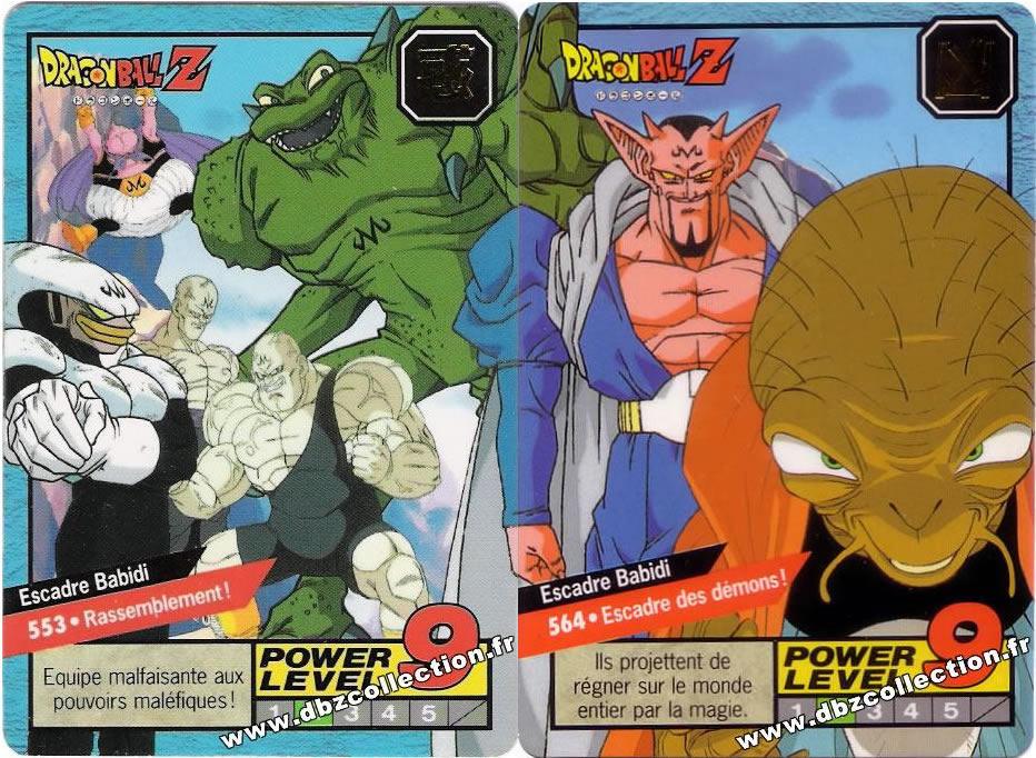 Cartes Dragon Ball P13a