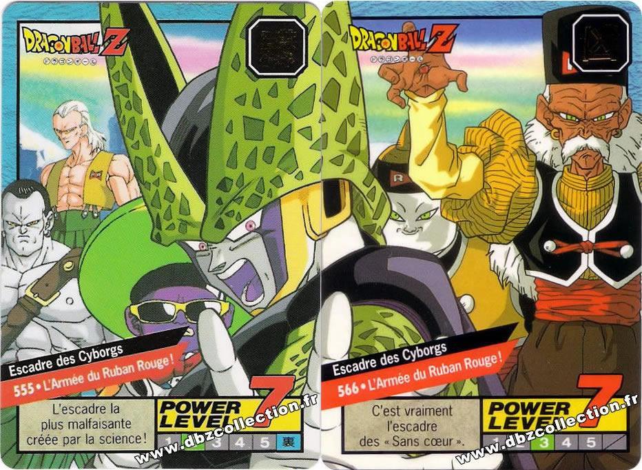 Cartes Dragon Ball P13b