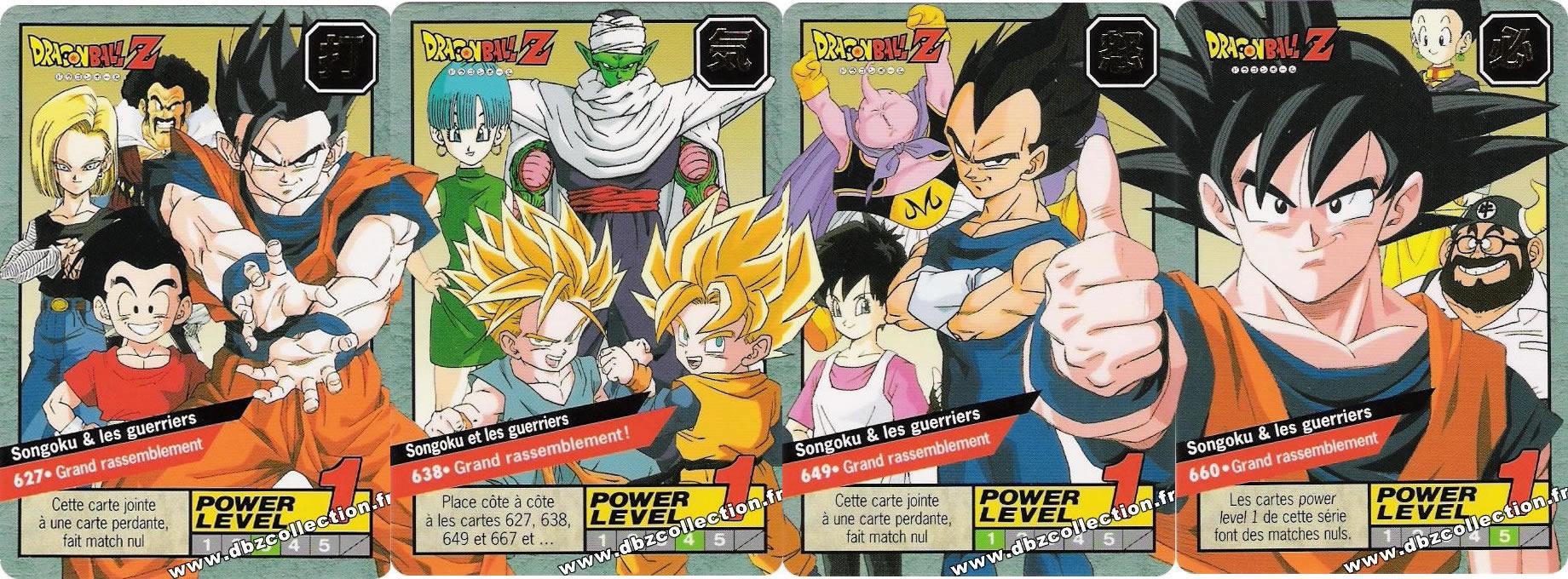 Cartes Dragon Ball Pl15a