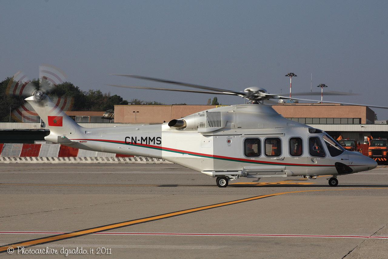 طائرات النقل العاملة بالقوات المسلحة المغربية Cnmms-pad-002-wall