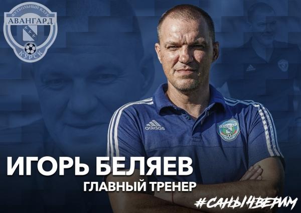 Новости о командах ФНЛ - Страница 4 057340.1