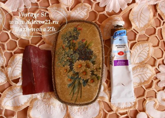 М.К. Винтажная шкатулка Букет с синей ленточкой (коллекция Винтажные цветы) Byk-f