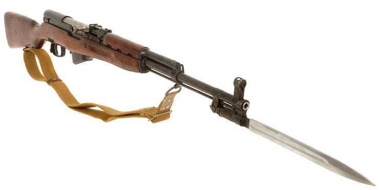 Identification arme 52SKS-030170_8