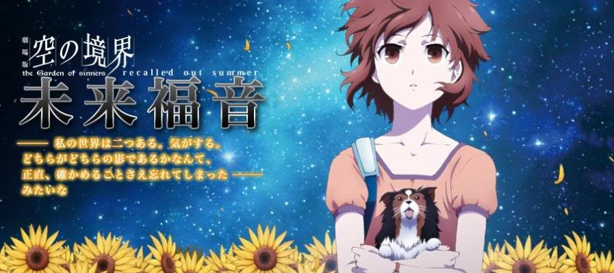 SasuSaku Foro - Portal Mirai_fukuin