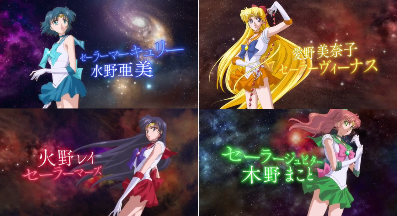 Galeria Sailor Moon Crystal Sailors