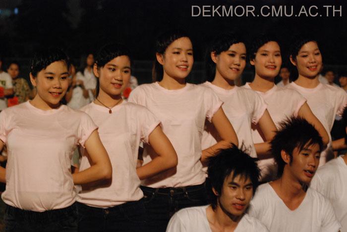 รูปงาน Sport day CMU 2009 DSC_0645