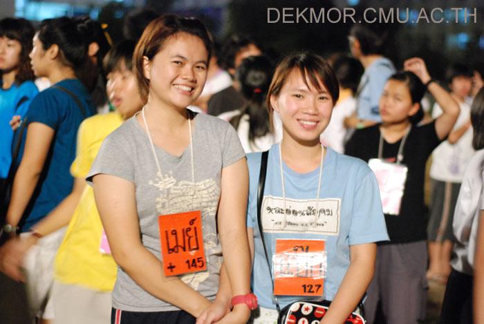 รูปงาน Sport day CMU 2009 DSC_0689