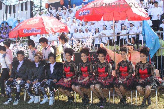 รูปงาน Sport day CMU 2009 IMG_0671
