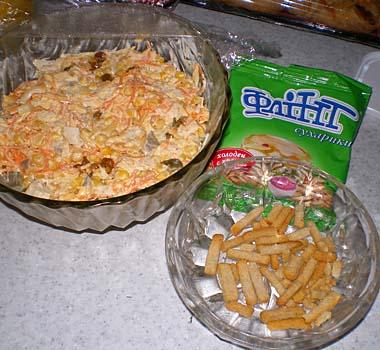 Салаты и закуски. Salat%20randevu5