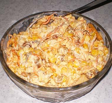 Салаты и закуски. Salat%20randevu6