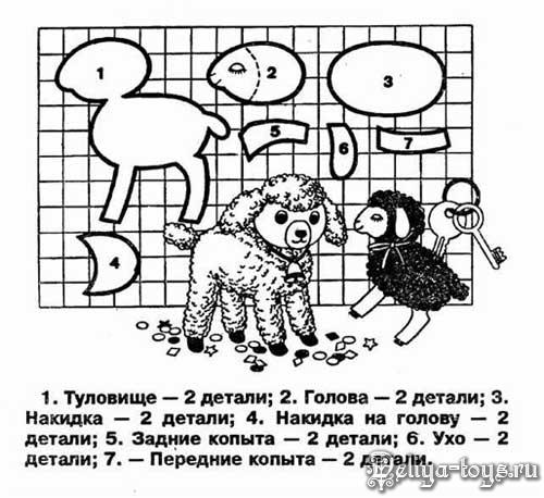 Овцы! 9