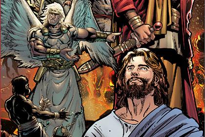 Библия и современный читатель. - Страница 8 %D0%91%D1%96