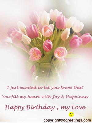 كل سنة وانت طيب روميوووووووhappy birth day romio Bday-floral1