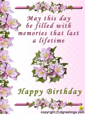 كل سنة وانت طيب روميوووووووhappy birth day romio Bdaygen2