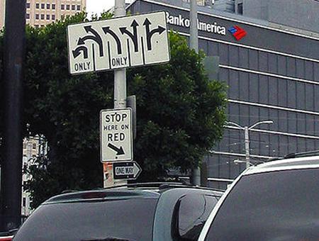 coches curiosos... - Página 2 Confusing-signals-09