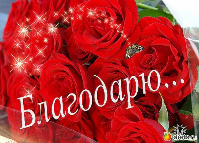 Поздравления с днем рождения! - Страница 4 136843_98153-550x500