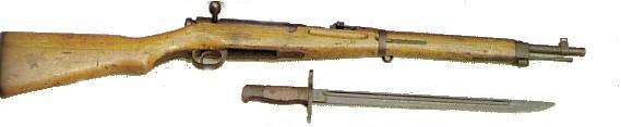 أسلحة الحرب العالمية الثانية Jap-rifle-arisaka