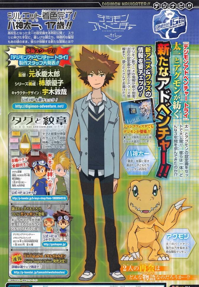 Un nouvel anime Digimon Adventure, annoncé Visuel-Taichi