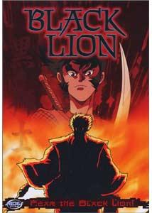 فيلم الأنيمي Black Lion (مترجم عربي) Blacklion01