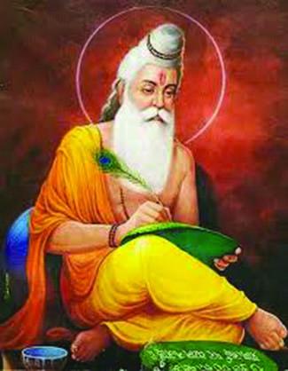 வால்மீகி ராமாயணம் 13725139711584950743689430079valmiki