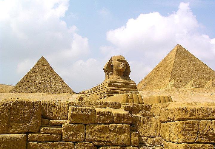 Egipat Giza
