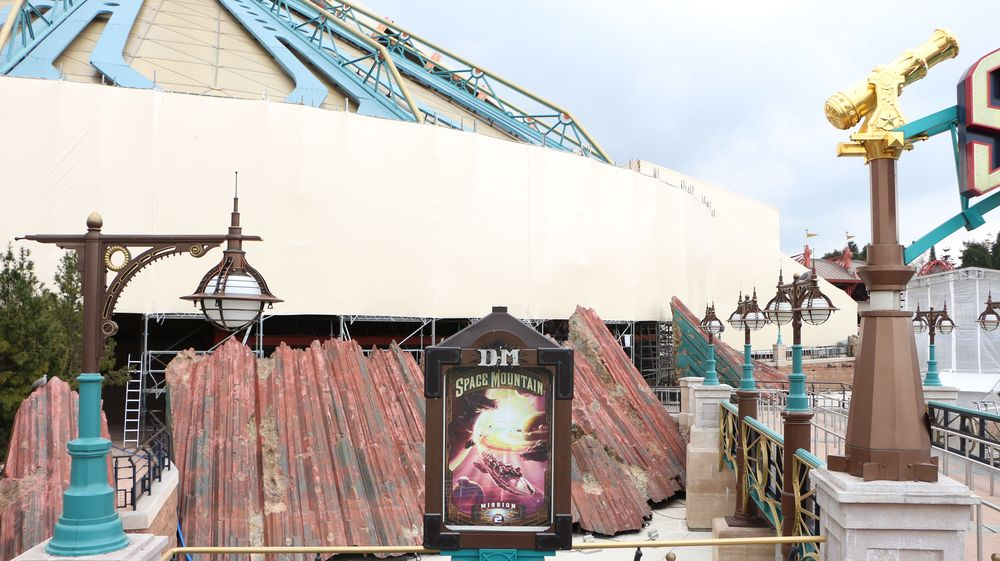 Space Mountain : Mission 2 - Réhabilitation [Discoveryland - 2015] - Page 39 IMG_6825