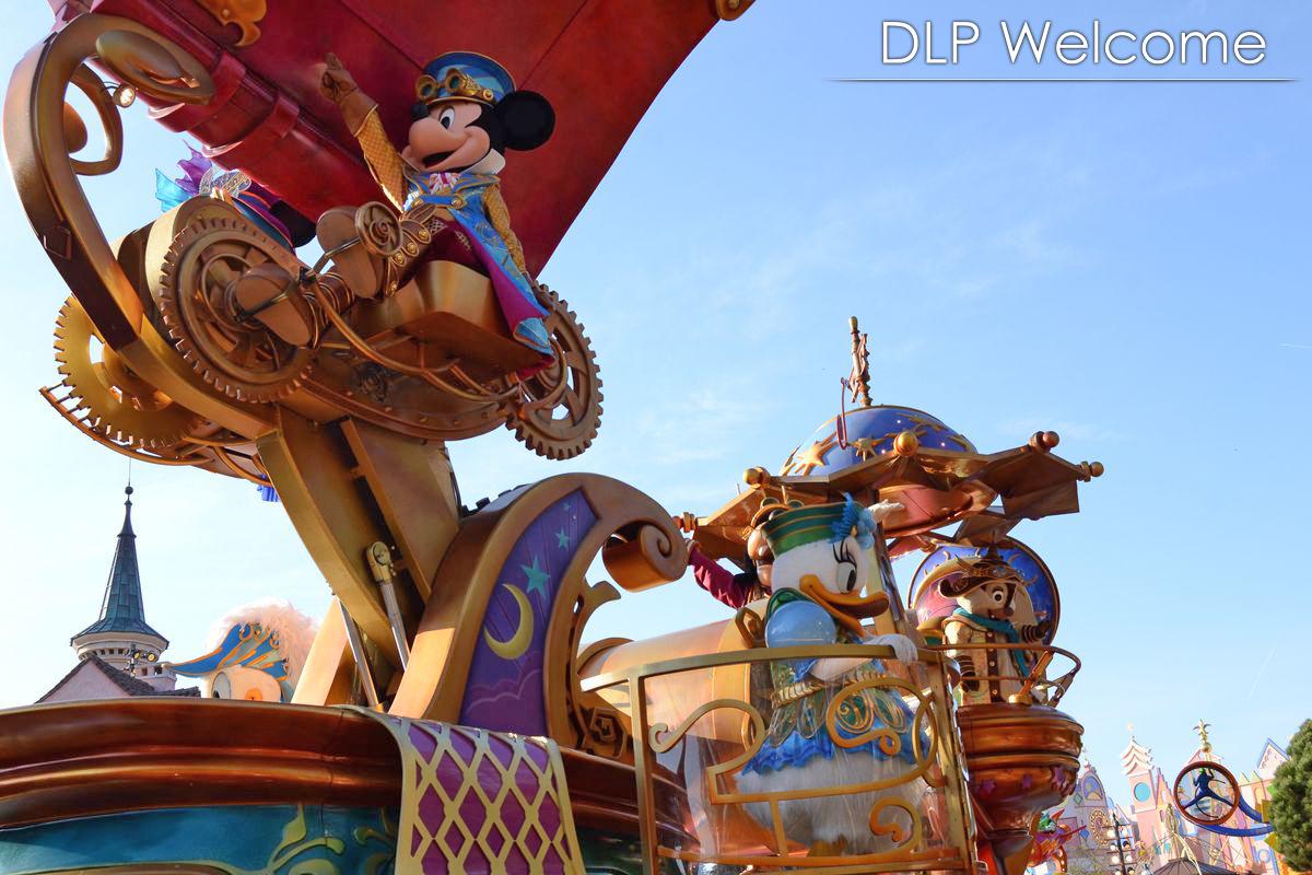 Disney Stars on Parade (2017) - Page 2 DSC_0083