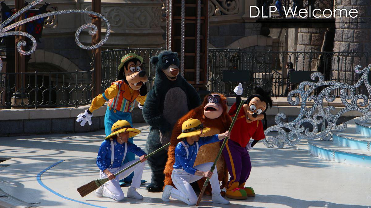 """[Nouveau] Mickey présente : """"Joyeux Anniversaire Disneyland Paris"""" (2017) - Page 2 IMG_0504"""