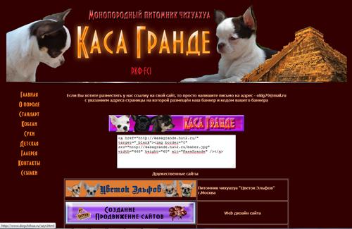 Изготовление сайтов недорого 15