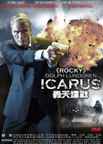 Icarus/The Killing Machine (Icarus) 2010 - Página 2 Icarus%20ULDVD6916