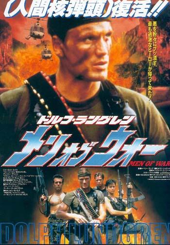 Men Of War (Hombres De Acero) 1994 MOW%20JP%20FLYER11