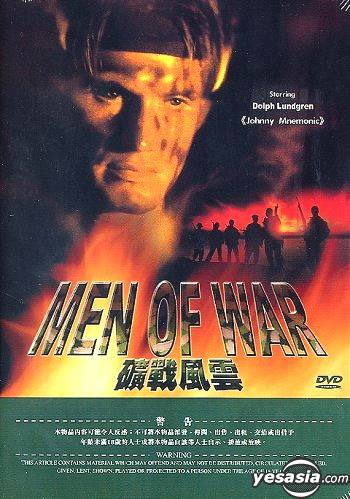 Men Of War (Hombres De Acero) 1994 Mow%20hk%20dvd%20l_p1003443742