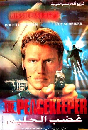 The Peacekeeper (Chantaje Nuclear) 1997 10990