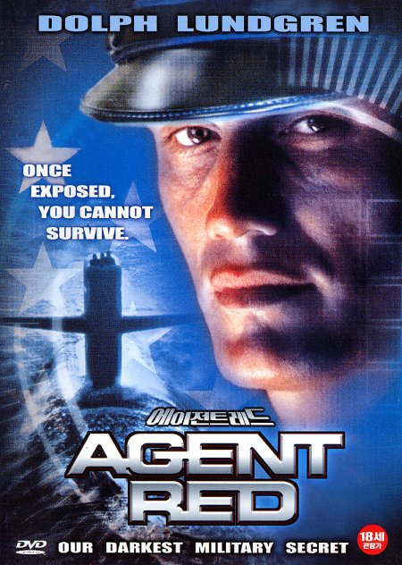 Agent Red (Agente Rojo) 2000 Agent%20red%20kr%20dvd%2045_1